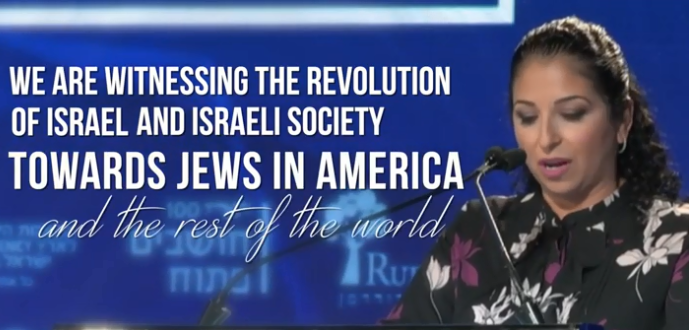 Video: Israel, Disapora and Judaism Conference