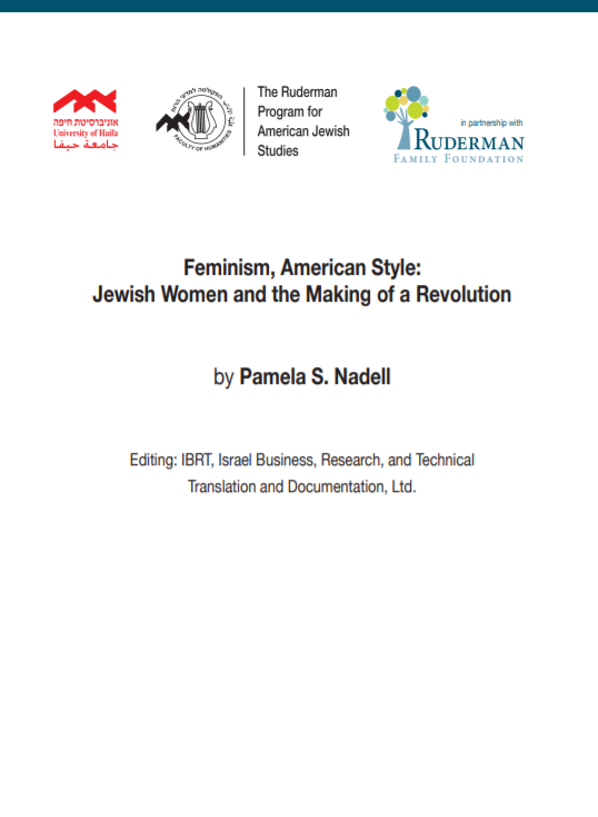 Feminism, American Style: Jewish Women and the Making of a Revolution