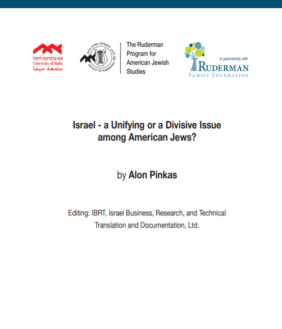 Israel - a Unifying or Divisive Issue amongst American Jews?
