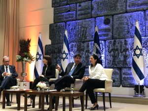 Conference of the Jewish Federations of North America (JFNA), 2018