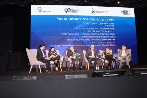 The Judaism, Israel and Diaspora Conference in Jerusalem