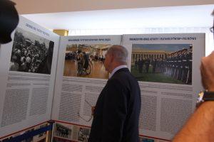 Exhibition: 100 Years of Partnership
