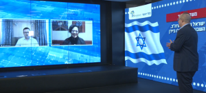A Special Broadcast in Partnership with the Makor Rishon Newspaper Ahead of the 2021 US Presidential Inauguration