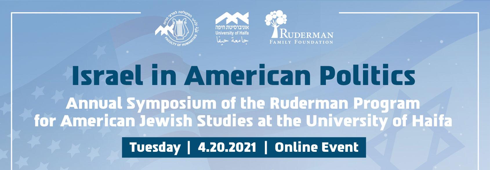 Annual symposium of the Ruderman program for Jewish American studies at the university of Haifa