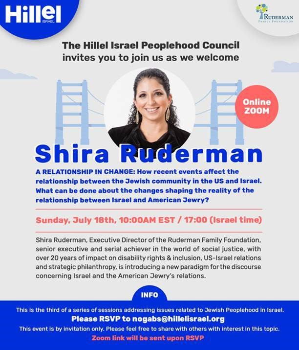 Hillel Israel Peoplehood Council – A discussion with Shira Ruderman